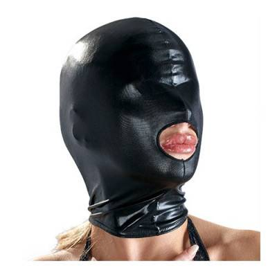 Bad Kitty - Wet Look Mask (BK-2)